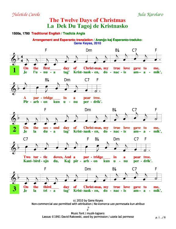 12 days of christmas lyrics pdf